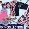 仮面ライダーゴーストのアパレル!天空寺タケルの衣装が何パターンもある!Tシャツなども登場。