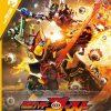 『仮面ライダーゴースト Blu-ray COLLECTION 3』のジャケット画像公開!グレイトフル魂・ディープスペクター・ネクロム!