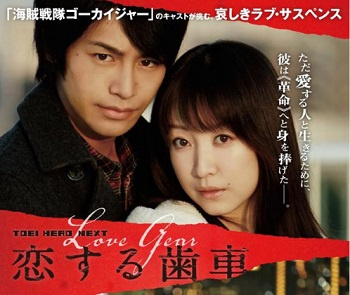 TOEI HERO NEXT 第3弾「恋する歯車」で小澤亮太さんとのラブストーリーを演じられた黒川智花さん
