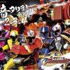 『手裏剣戦隊ニンニンジャー』の豪華3枚組サントラCDが1月20日発売!『VSトッキュウジャー』でのキンジ熱唱曲やED曲も収録!