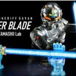 『TAMASHII Lab 宇宙刑事ギャバン レーザーブレード』が予約開始!ほぼ劇中サイズ&LEDで光る!烈のセリフ&主題歌内蔵!