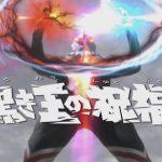『ウルトラマンオーブ』第15話までのサブタイトル判明!オーブの真の姿!謎のメカ「ギャラクトロン」!