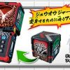 【動物戦隊ジュウオウジャー】ミニフィギュアのプレゼント企画!公式おもちゃサイトに変身携帯DXジュウオウチェンジャーが登場!