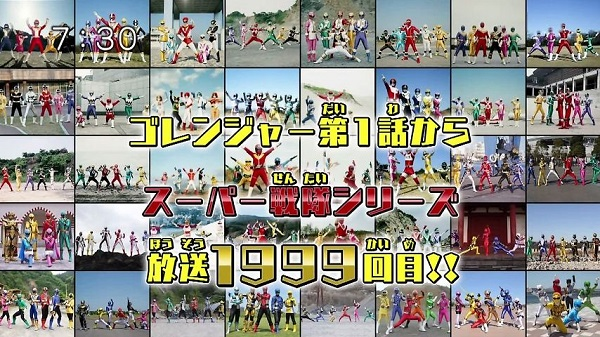 zyuoh16090402