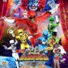 『劇場版 動物戦隊ジュウオウジャー ドキドキ サーカス パニック!』Blu-rayに「貼ってはがせるジュウオウシール」が付属!