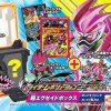 3DS『オール仮面ライダー ライダーレボリューション』店舗別オリジナル特典が公開!エグゼイド&ブレイブの1号&2号特訓など
