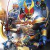 「仮面ライダーアギト Blu-ray BOX 2」が11月9日発売!ジャケット画像公開!スペシャル座談会は警視庁メンバー4人