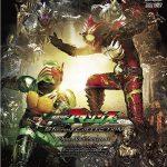 『仮面ライダーアマゾンズ』Blu-ray COLLECTIONのパッケージ画像が公開!2月8日発売、メイキングやテレビ版OPも収録!