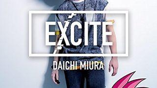 仮面ライダーエグゼイド 主題歌「EXCITE」を三浦大知さんと関ジャニ∞バンドがジャムセッション!7月30日「関ジャム」にて