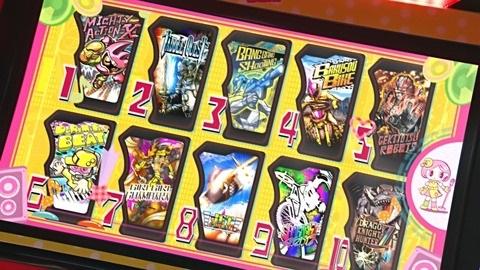 『仮面ライダーエグゼイド』10種類のゲーム