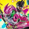 「仮面ライダーエグゼイド 超全集」が通常版と特別版の2バージョンで12月頃発売決定!