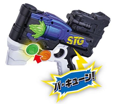 仮面ライダースナイプ専用武器「乱弾必中 DXガシャコンマグナム」