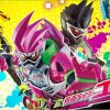 『仮面ライダーエグゼイド』ライダー4人(エグゼイド、ブレイブ、スナイプ、レーザー)のキメ台詞&LV2変身時の掛け声!