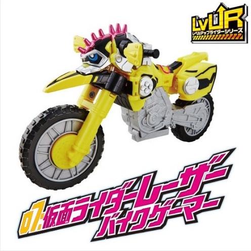 仮面ライダーエグゼイド「LVUR07 仮面ライダーレーザー バイクゲーマー」