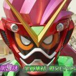 『仮面ライダーエグゼイド』第5話に「ロボットアクションゲーマー レベル3」登場!DXゲキトツロボッツガシャットも発売!