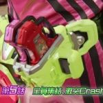 『仮面ライダーエグゼイド』DXゲキトツロボッツガシャットがAmazonで予約開始!レベル3に大大大変身!