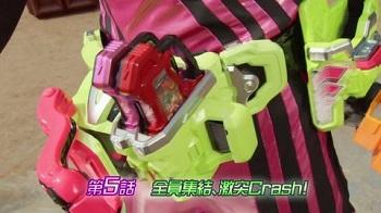 『仮面ライダーエグゼイド』DXゲキトツロボッツガシャット