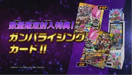 3DS「オール仮面ライダー ライダーレボリューション」