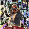『仮面ライダーゴースト』ファイナルステージ&番組キャストトークショーDVDが2月8日発売!千秋楽収録+ボーナスディスク