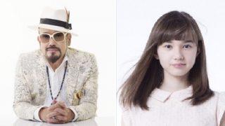 Vシネマ『仮面ライダースペクター』にジェームス小野田さん&マーシュ彩さんが親子役で出演!さらなるストーリー少しだけ