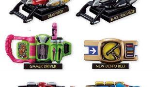 『HYPER DETAIL GEAR KAMEN RIDER2』が11月30日発売!エグゼイド「ゲーマドライバー」・NEW電王・龍騎・カブト