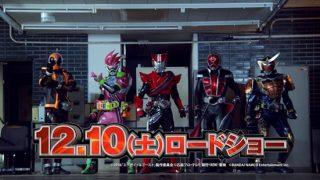 映画『仮面ライダー平成ジェネレーションズ Dr.パックマン対エグゼイド&ゴーストwithレジェンドライダー』のストーリー!