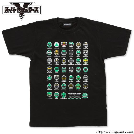 スーパー戦隊シリーズ40作品記念「歴代グリーン&ブラック フェイスTシャツ」