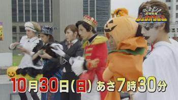 『動物戦隊ジュウオウジャー』次回第36話「ハロウィンの王子様」予告のレオのメイド服姿が可愛すぎ!