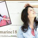 吉井怜さん結婚!(仮面ライダードライブ・りんな)お相手は山崎樹範さん。おめでとうございます!ゲンパチ~