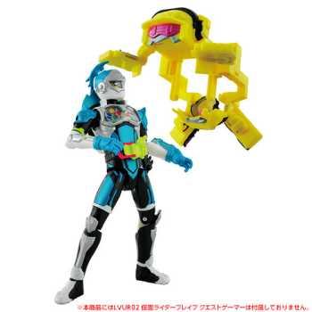 仮面ライダーエグゼイド『LVUR06 ビートゲーマ』が11月26日発売!