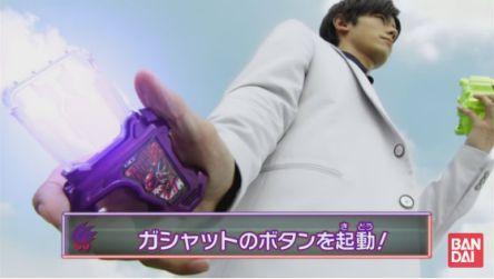『仮面ライダーエグゼイド 【裏技】ヴァーチャルオペレーションズ』第5話「ゲンム編」