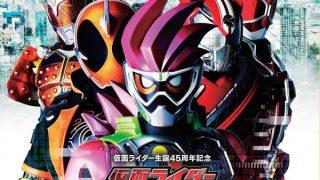 仮面ライダーエグゼイド&ゴースト映画『平成ジェネレーションズ』主題歌はlol「hikari」に決定!劇中歌はCHIPS&KRGS
