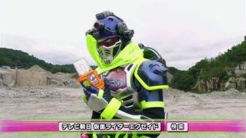 仮面ライダーエグゼイド第8話「男たちよ、Fly high!」予告