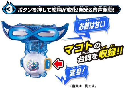 ゴーストRE:BIRTH 仮面ライダースペクター シンスペクターゴーストアイコン版「DXシンスペクターゴーストアイコン」