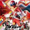 『秘密戦隊ゴレンジャー』がBlu-ray BOXで発売決定!新規映像特典キャストインタビュー&劇場版も収録、全5巻!