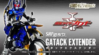 S.H.Figuartsガタックエクステンダー、S.H.MonsterArtsスーパーメカゴジラ ほか魂ウェブ商店3月発送11月21日まで!