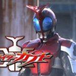 『SHODO 仮面ライダーVS5』3月発売!仮面ライダーカブト、グリラスワーム(三島)、ゼクトルーパー、スカイライダー!
