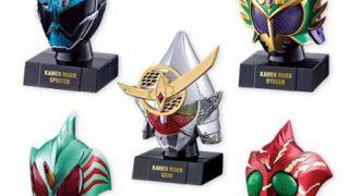 仮面ライダー『仮面之世界(マスカーワールド)2』が2月15日発売!全6種:スペクター、アマゾンズ、鎧武・極、龍玄!