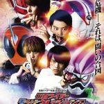 『仮面ライダー平成ジェネレーションズ』のBlu-ray・DVDが5月10日発売!舞台挨拶やメイキング収録コレクターズパックも