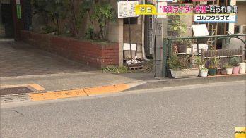 椿隆之さんが交通トラブルで殴られ重傷 東京・中野区