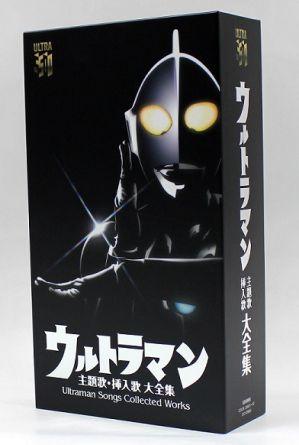 ウルトラマン 主題歌・挿入歌 大全集 Ultraman Songs Collected Works