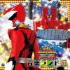 動物戦隊ジュウオウジャーのサントラCD第2弾『アニマル音楽ランド3』が11月16日発売!夏映画BGMも。収録曲が判明!