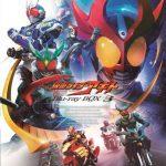 『仮面ライダーアギト Blu-ray BOX3』1/11発売!ジャケット公開!美杉家座談会やスペシャル番組「新たなる変身」も収録!