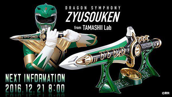 dragon16120402