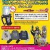 仮面ライダーエグゼイド『プロトバンバンシューティングガシャット』が12月16日発売UNIQLOスウェットセットに付属!