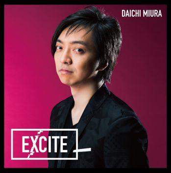 仮面ライダーエグゼイド TV主題歌「EXCITE」4種のジャケット画像と収録曲