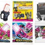 仮面ライダーエグゼイドの「プロトライダーガシャット」と「限定ライダーガシャット」ゲット作戦!全部まとめ。