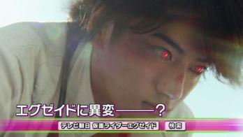 仮面ライダーエグゼイド第10話「ふぞろいのDoctors!」予告
