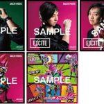 仮面ライダーエグゼイド 主題歌「EXCITE」先着特典アザージャケット5枚と応募抽選特典2枚の画像が公開!