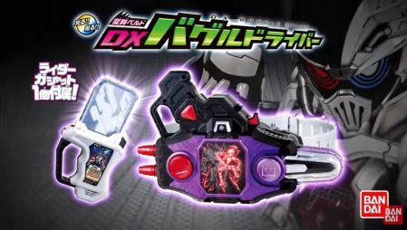 仮面ライダーゲンムの『変身ベルト DXバグルドライバー』